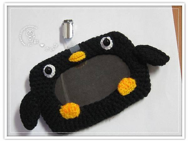 企鵝證件套
