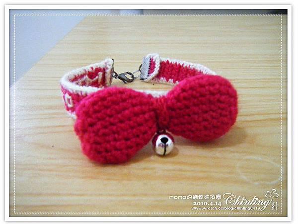 MOMO的桃紅色蝴蝶結項圈