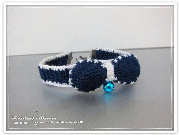20101203藍色蝴蝶結項圈
