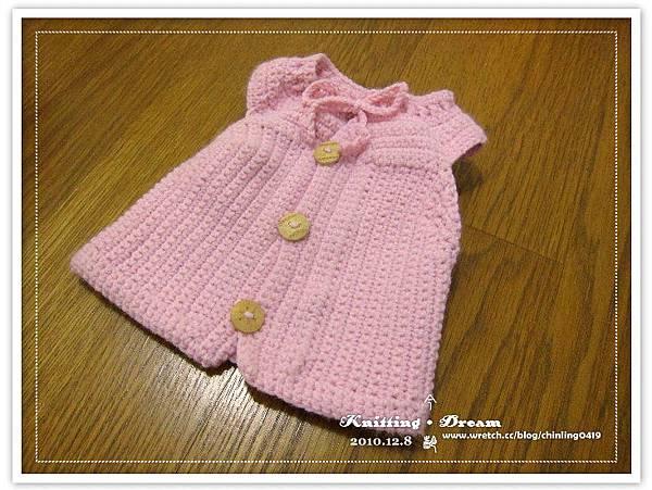 20101208 momo粉紅色背心9