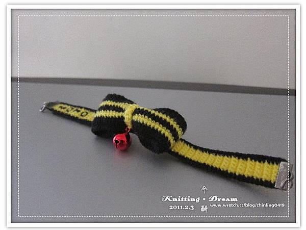 mmo 黃黑條紋蝴蝶結項圈