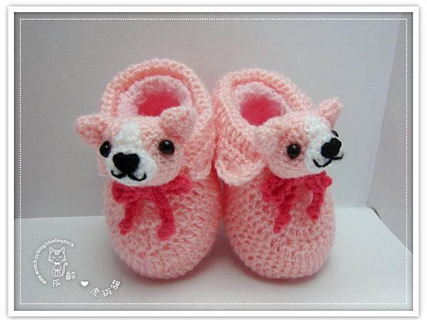 粉紅狗狗.嬰兒鞋