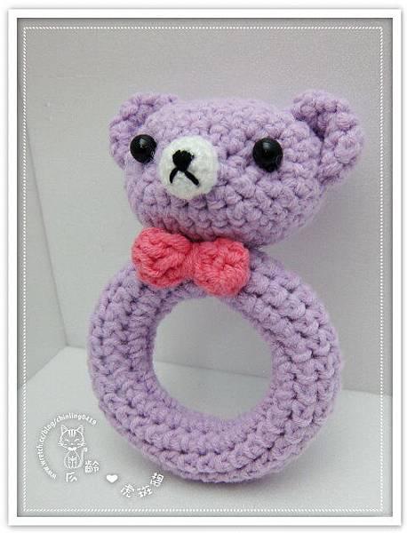 紫色小熊.手搖鈴