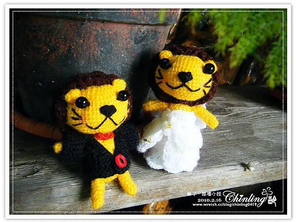 獅子.婚禮娃娃