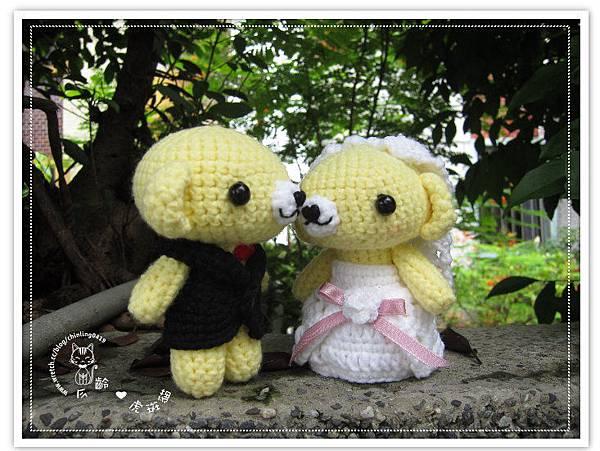熊熊.婚禮娃娃