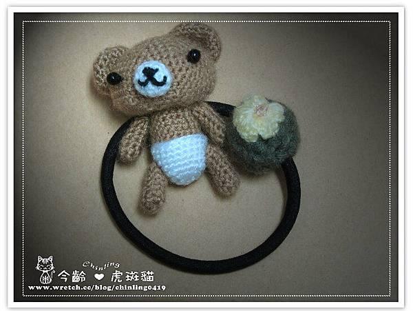 尿布熊.髮飾.jpg