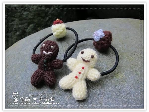 薑餅人.jpg