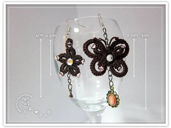 【耳環】不對稱花&蝶蕾絲編織
