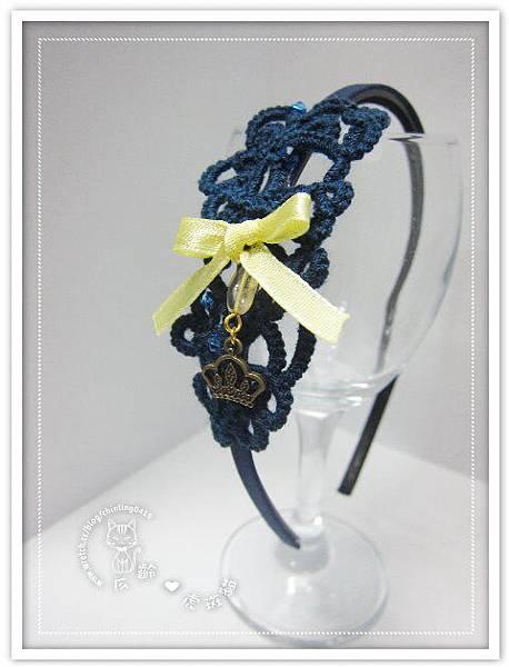 【髮箍】深藍色浪漫蕾絲編織