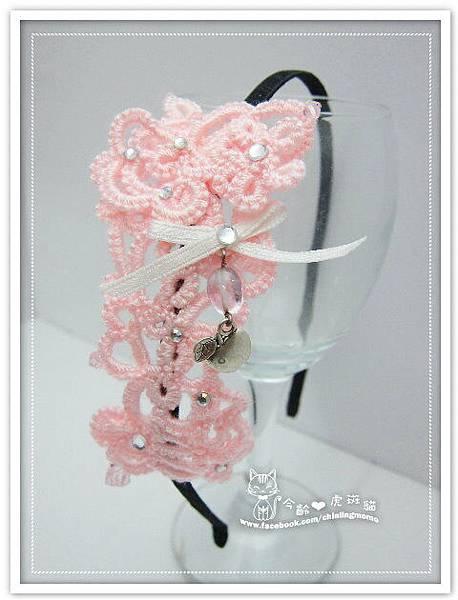 【髮箍】粉紅色浪漫蕾絲編織