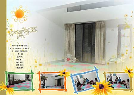 A活動大教室-3.jpg