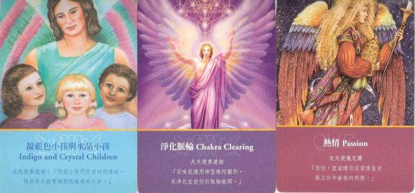 大天使卡1