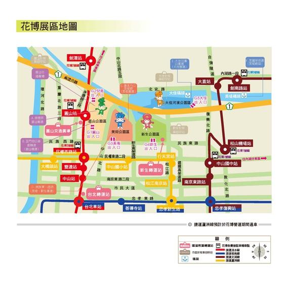 [1]花博展區地圖.jpg