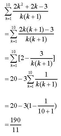 擎天數學最低12級分的祕密  高一篇  P219