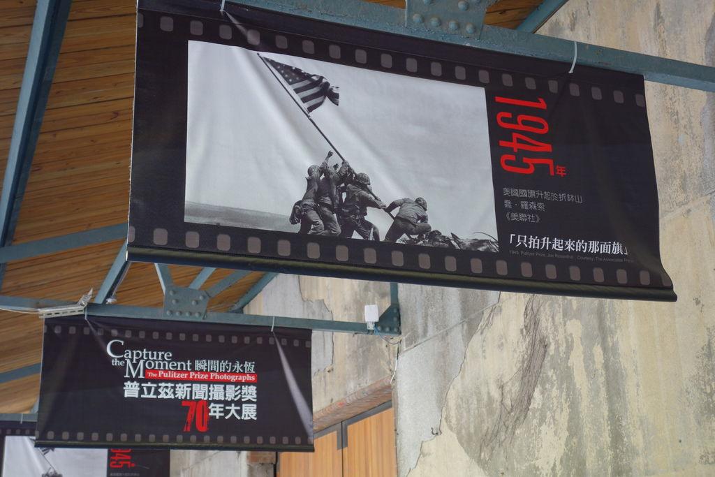 130403普立茲新聞攝影展in華山DSC01165