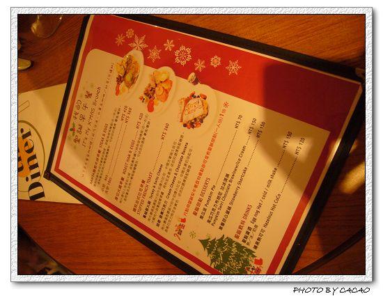 聖誕早午餐menu