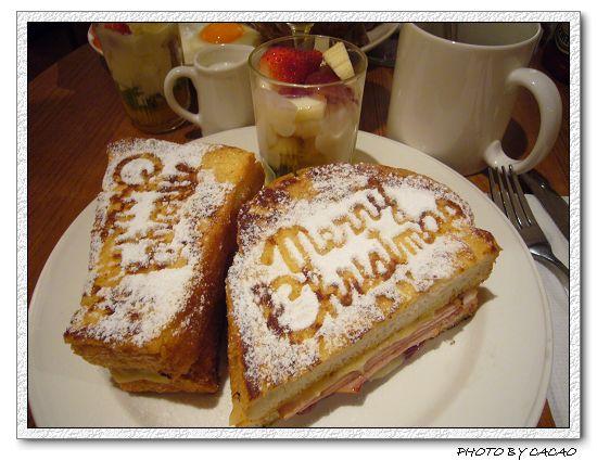 鑲料法式吐司早餐