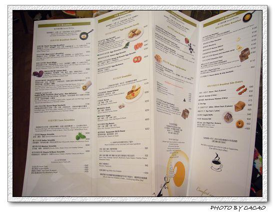 平常的menu