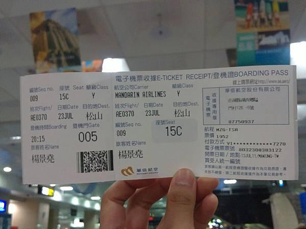 201107231000-13.JPG