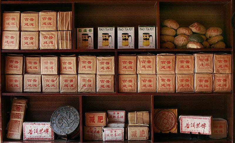 800px-China_Tea_(2511287770).jpg
