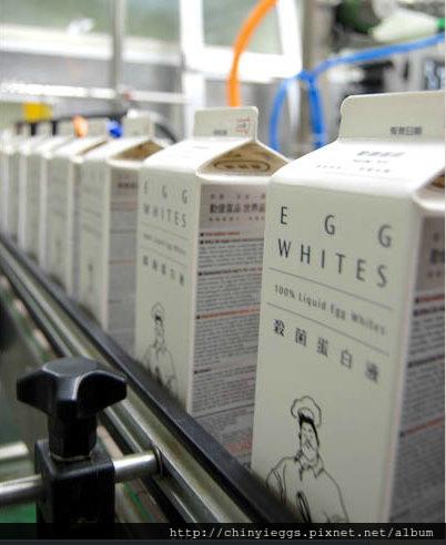 液蛋新鮮屋生產線