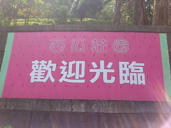 DSC_3046.JPG