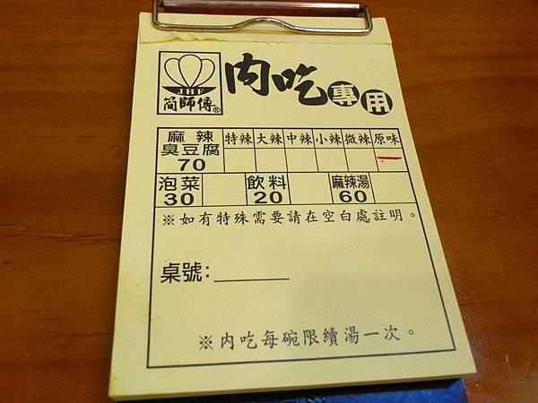 DSC_4276.JPG