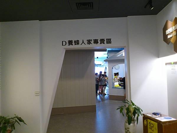DSC_4479.JPG