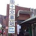 DSC_9478.JPG