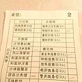 DSC_3724.JPG