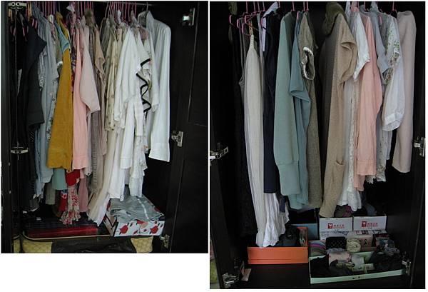衣櫥整理前後