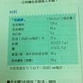 2014-05-20 21.58.43.jpg