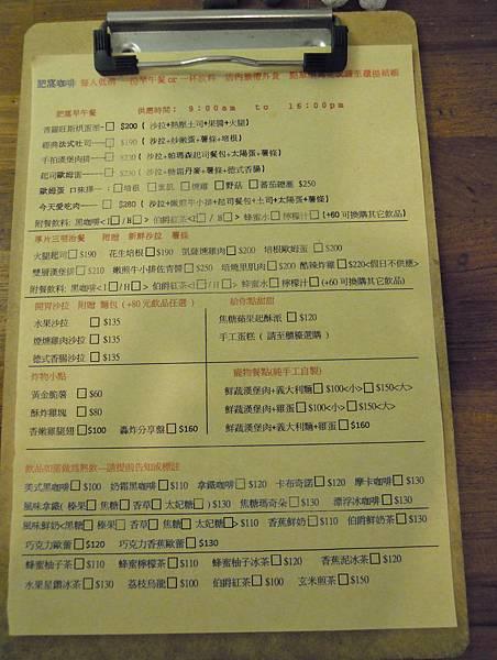 DSCN9037.JPG