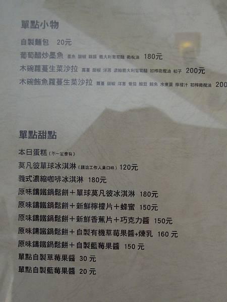 DSCN4694.JPG