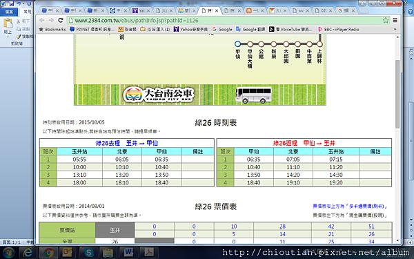 螢幕截圖 2015-12-03 11.29.04.png