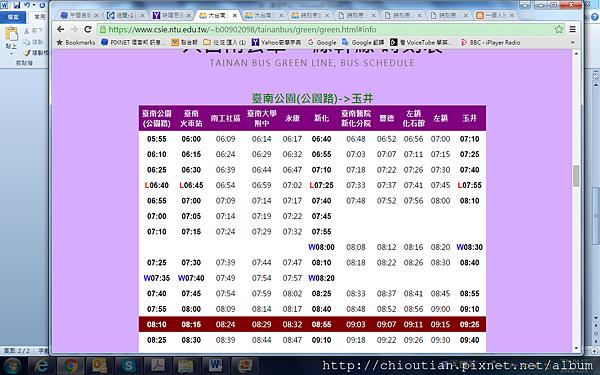 螢幕截圖 2015-12-03 16.12.31.png