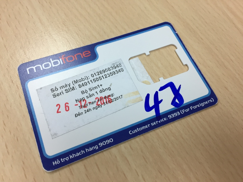 201701越南胡志明市6天5夜 第一天 抵達胡志明新山機場:換匯&購買SIM卡心得 (Arrival at SGN Airport:Currency exchange & Purchasing SIM card)