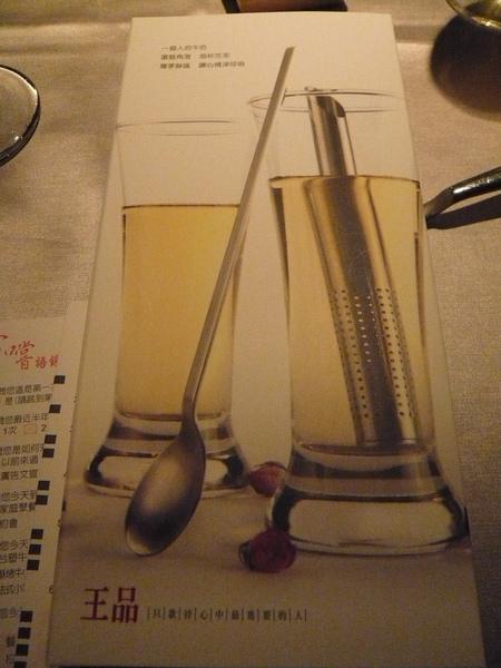 來店壽星禮-長柄攪拌湯匙 + 花茶濾茶棒
