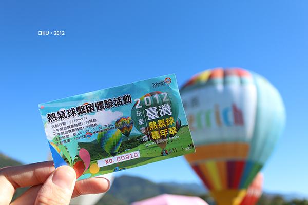 熱氣球_23