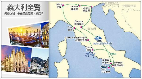 20160913itmap.jpg