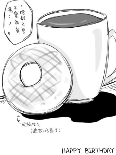 片桐生日賀03