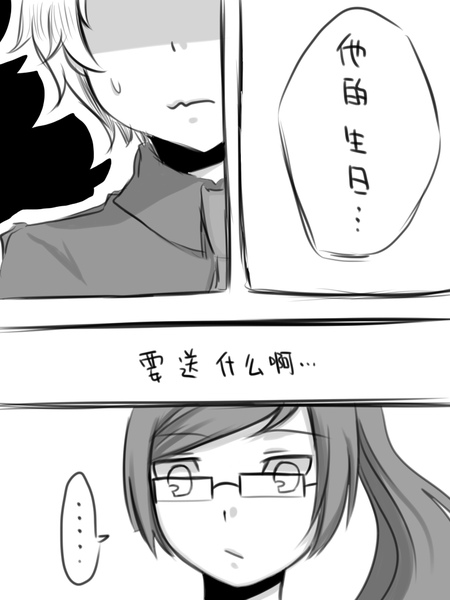 片桐生日賀02