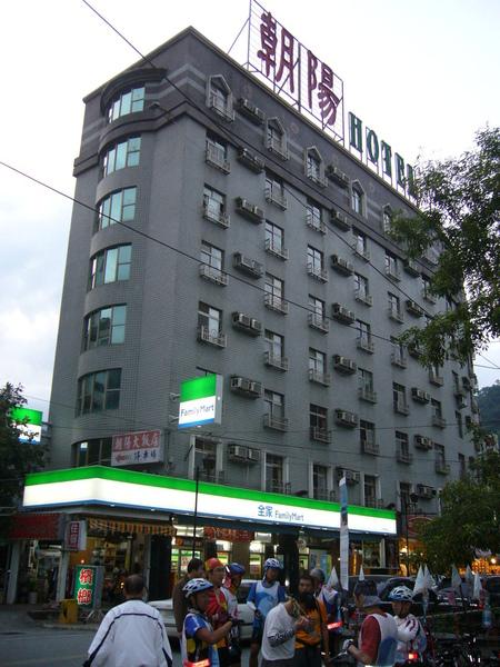 971118 知本朝陽飯店.JPG