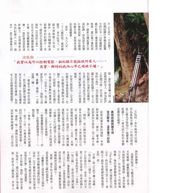 商業周刊2