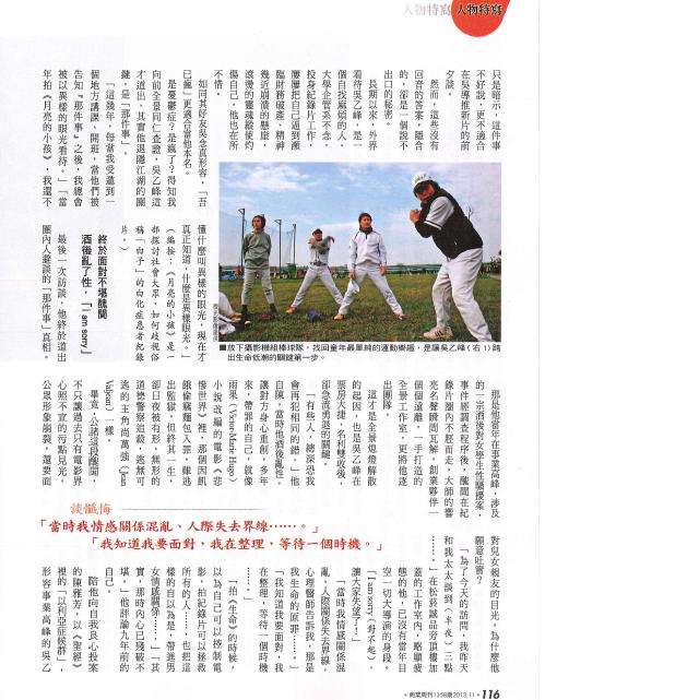 商業周刊3