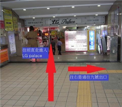 지하철연결통로