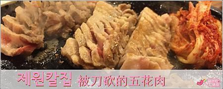 濟源刀店_00(newnew).jpg