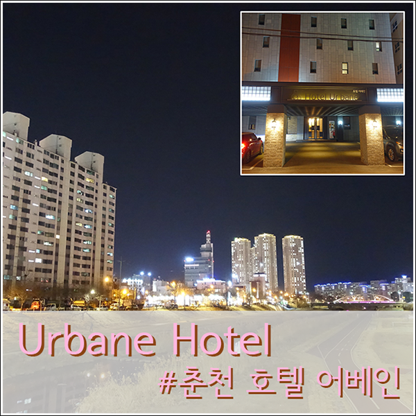 Urbane Hotel_00.png
