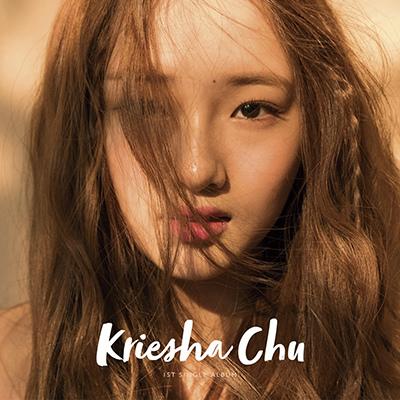 Kriesha Chu.jpg
