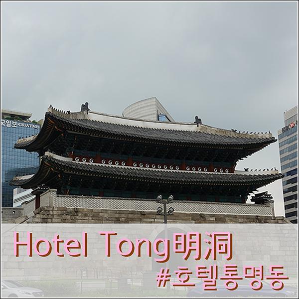 Hotel Tong_00.png